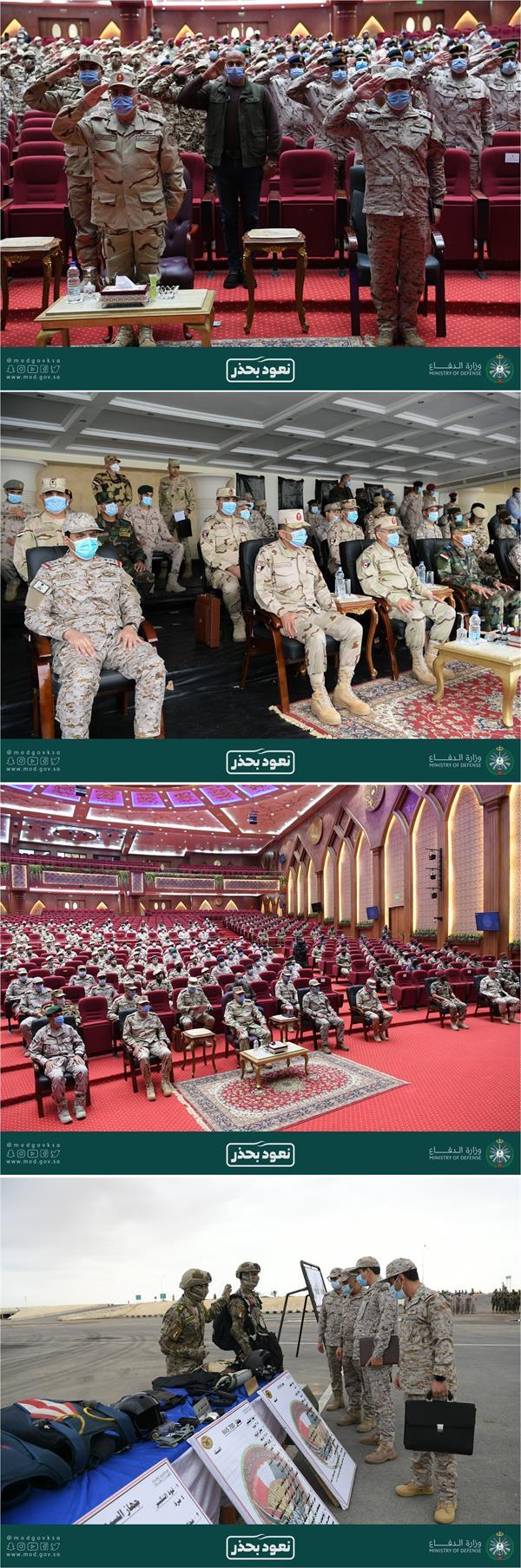 """قوات سعودية تشارك في مناورات تمرين """"سيف العرب 2020"""" بقاعدة محمد نجيب المصرية"""