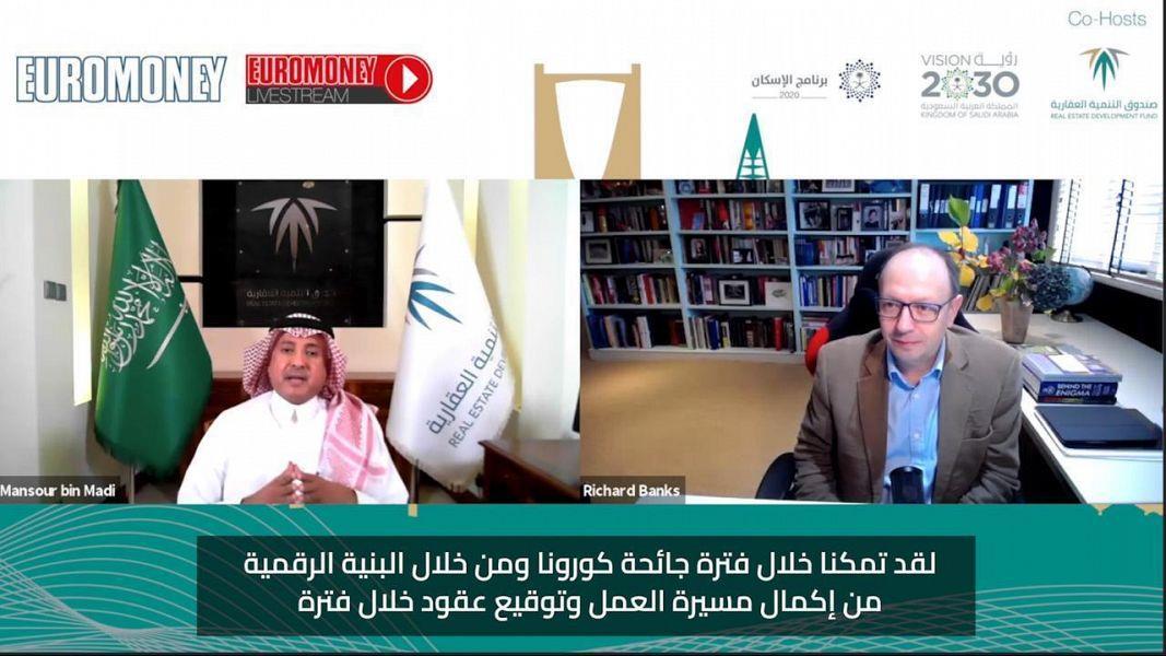 المشرف العام على صندوق التنمية العقارية منصور بن ماضي