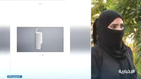 فتاة سعودية تبتكر مغسلة للوضوء تنهي معاناة كبار السن وتوقف هدر المياه