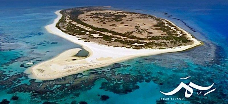 """جزيرة """"سِمر"""" في البحر الأحمر"""