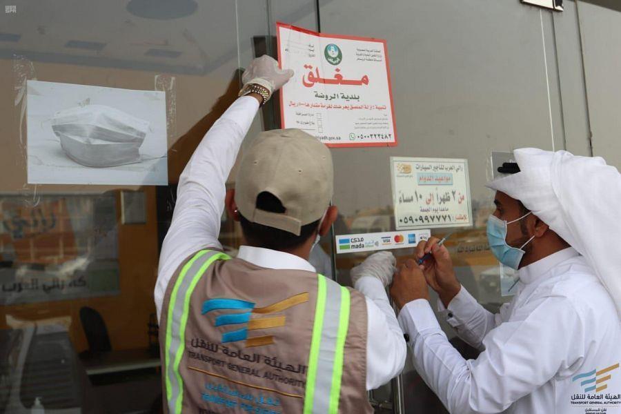 صور.. إطلاق حملة مشتركة لضبط مخالفي نشاط تأجير السيارات في جميع مدن المملكة