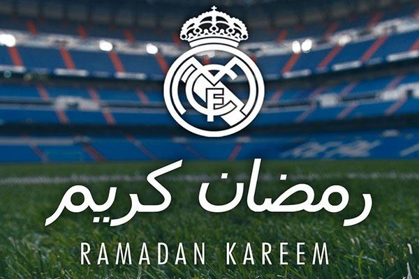 ريال مدريد يوجِّه التهنئة إلى متابعيه بمناسبة شهر رمضان