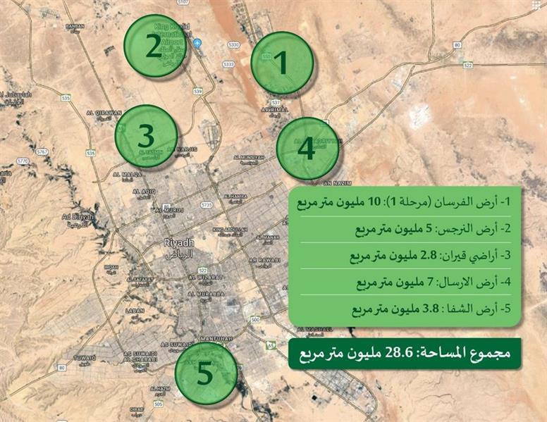 أخبار 24 مصادر الإسكان بصدد طرح 5 مخططات بالرياض بمساحة 34 مليون متر مربع