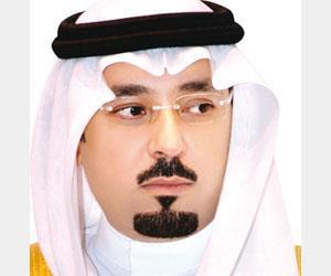 الامير مشعل بن عبدالله بن عبدالعزيز