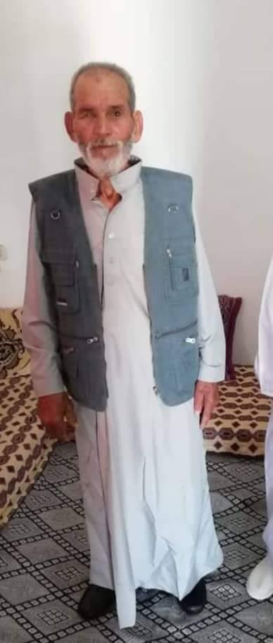 """""""الحج"""" تتفاعل مع نداء تونسي اختفى والده بمكة رمضان الماضي"""