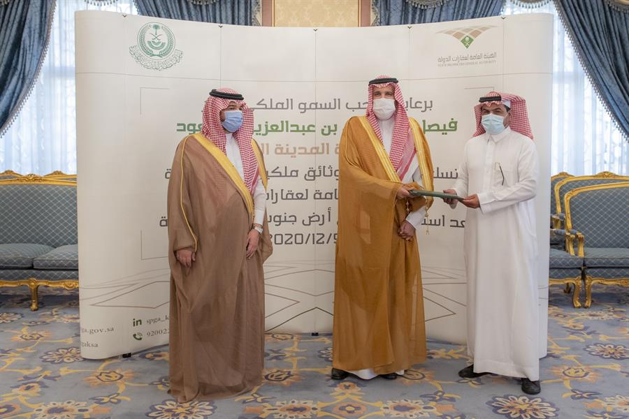 أمير منطقة المدينة المنورة الأمير فيصل بن سلمان