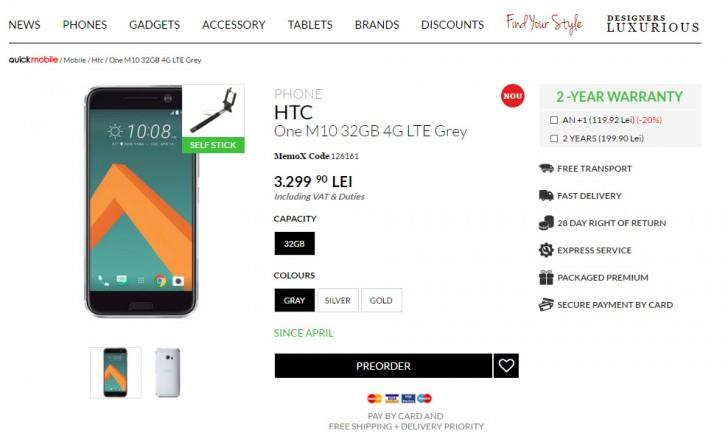 HTC 10 price