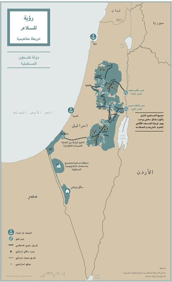 """خريطة لـ""""فلسطين المستقبلية"""""""