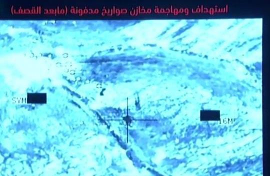 """شاهد.. """"التحالف"""" يعرض لقطات لاستهداف مخازن أسلحة وصواريخ باليستية و""""درونز"""" للحوثيين"""