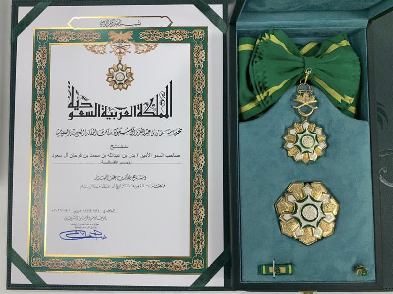 وزير الثقافة الأمير بدر بن عبدالله بن فرحان آل سعود.
