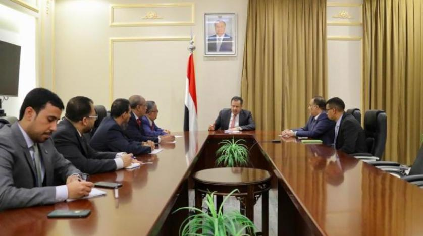 الحكومة اليمنية