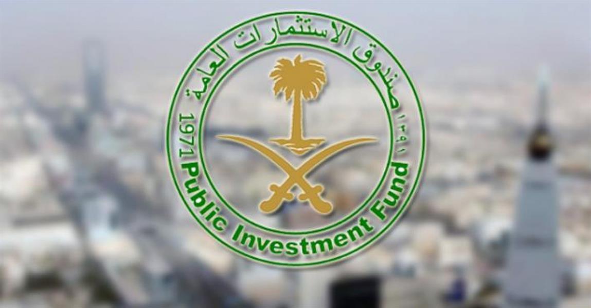 """""""الترفيه للتطوير والاستثمار"""" المملوكة لـ""""الاستثمارات العامة"""" توقع اتفاقية مع إيه أم سي (AMC)"""