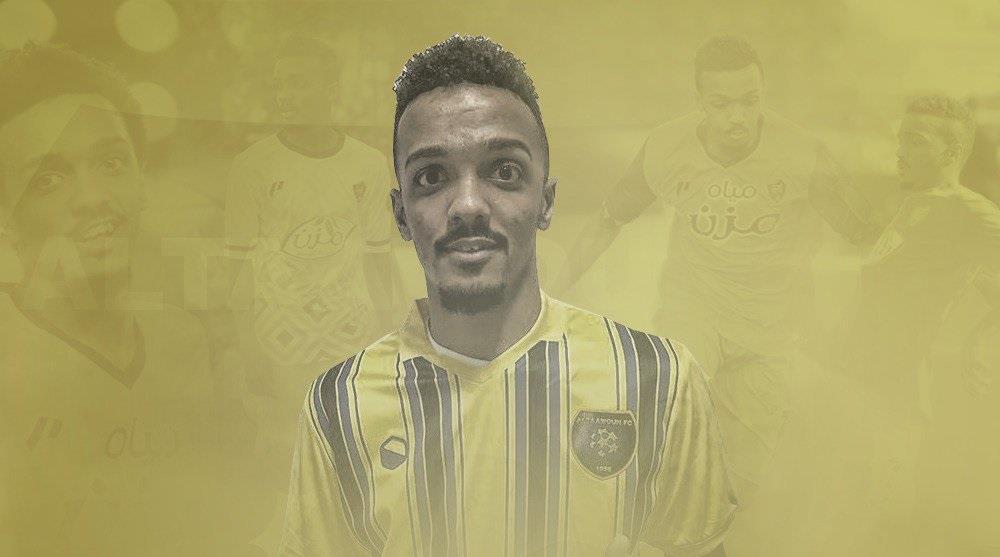 نتيجة بحث الصور عن محمد محسن لاعب احد