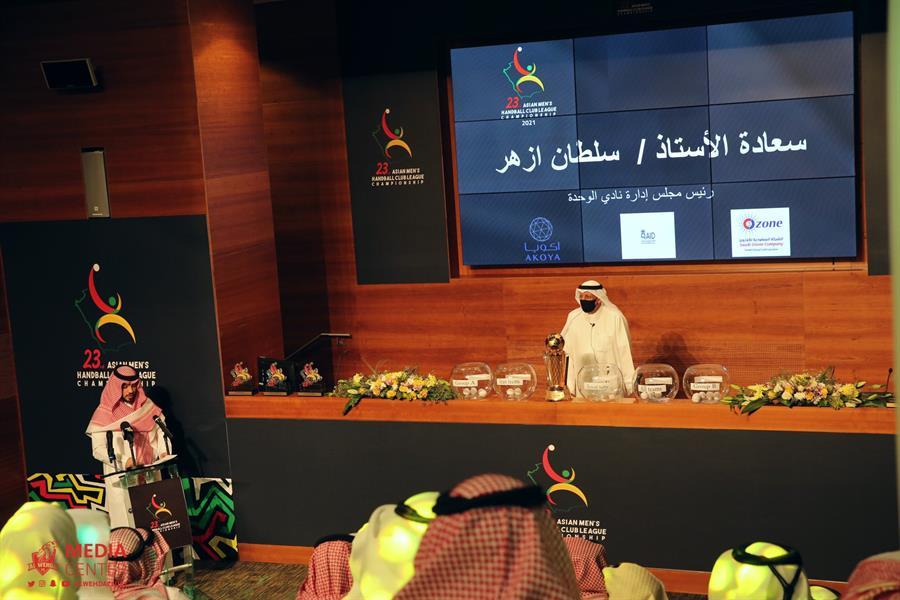 قرعة بطولة الأندية الآسيوية لكرة اليد في جدة