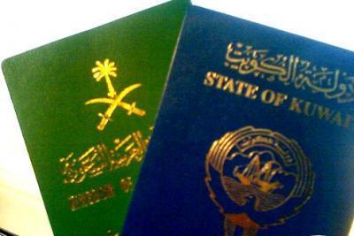 أخبار 24 | السعودية والكويت: تخيير حاملي الجنسية المزدوجة ...