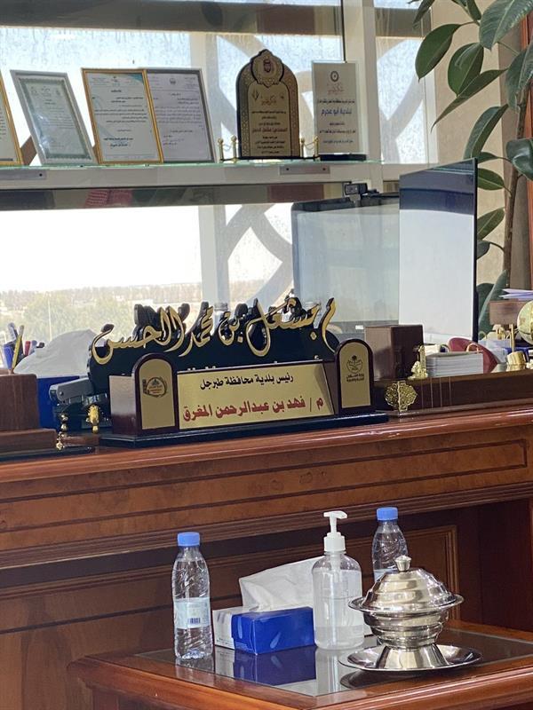 في لمسة وفاء.. رئيس بلدية يرفض إزالة اسم سلفه من المكتب (صورة)