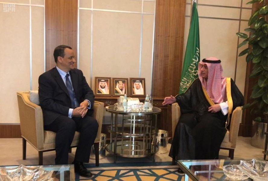 عادل الجبير يستقبل إسماعيل ولد الشيخ أحمد