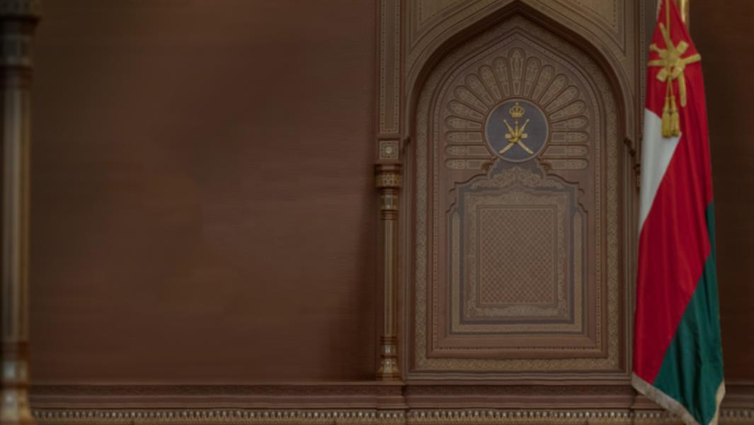 النظام الأساسي الجديد لسلطنة عُمان يوضح آلية انتقال الحكم في الدولة وتسمية ولي العهد