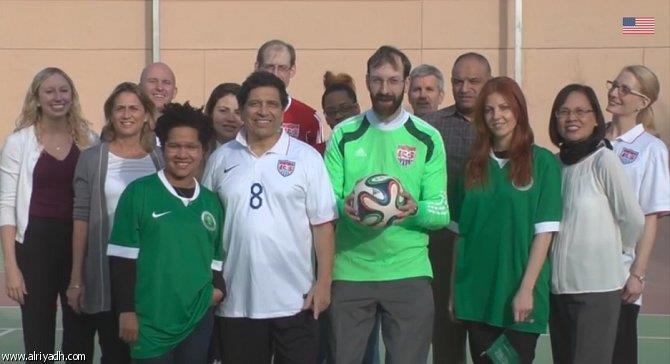 السفارة الأمريكية بالرياض تساند الأخضر