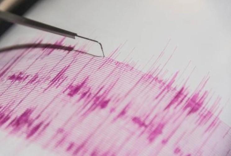 استمر 32 عاما .. دراسة تكشف أطول زلزال في العالم