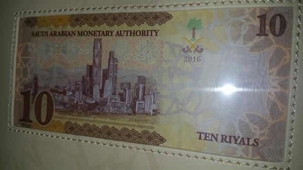 بالصور.. تصاميم وفئات العملات الجديدة