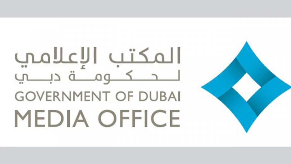 المكتب الإعلامي لحكومة دبي