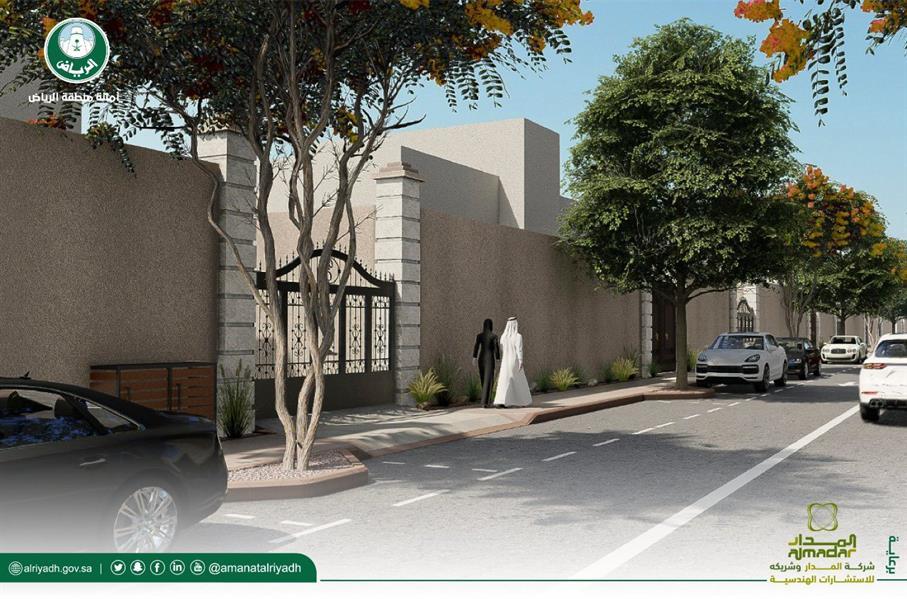 """نائب أمير الرياض يدشّن برنامج """"أنسنة الأحياء السكنية"""".. وهذه أهم أهدافه"""