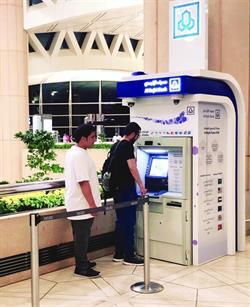 أخبار 24 مصرف الراجحي ينتهي من تركيب صراف للعملات في مطارات المملكة