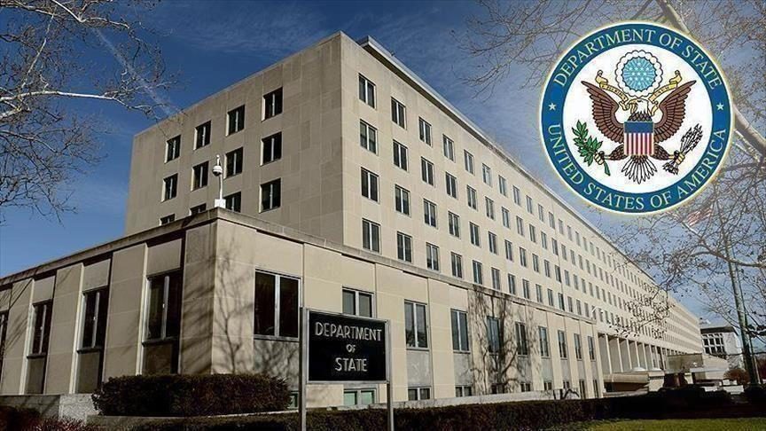 واشنطن تفرض عقوبات على أفراد وكيانات تمول الحرس الثوري الإيراني والحوثيين