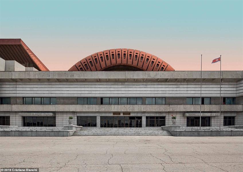 المبنى المركزي للشباب