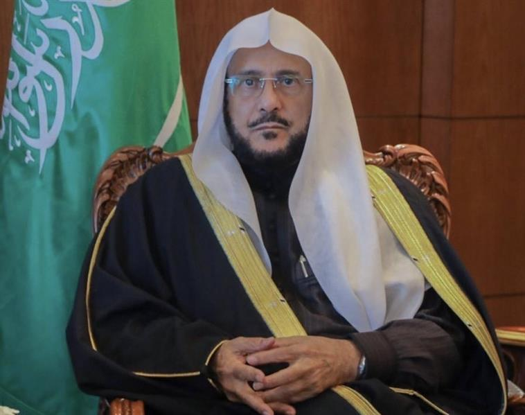 الشيخ عبداللطيف ال الشيخ