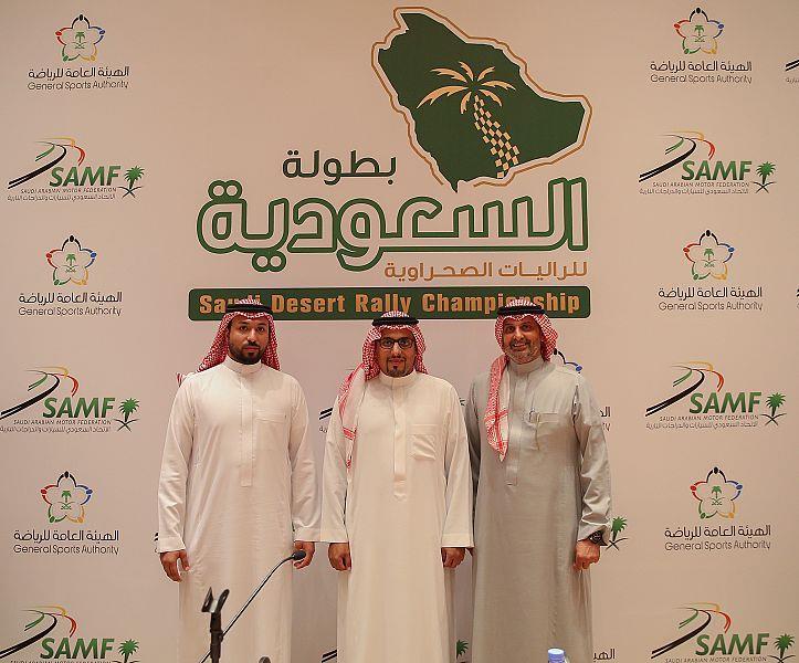 نتيجة بحث الصور عن الإعلان عن موعد انطلاق بطولة السعودية للراليات الصحراوية.. و5 مدن تستقبل فعالياتها