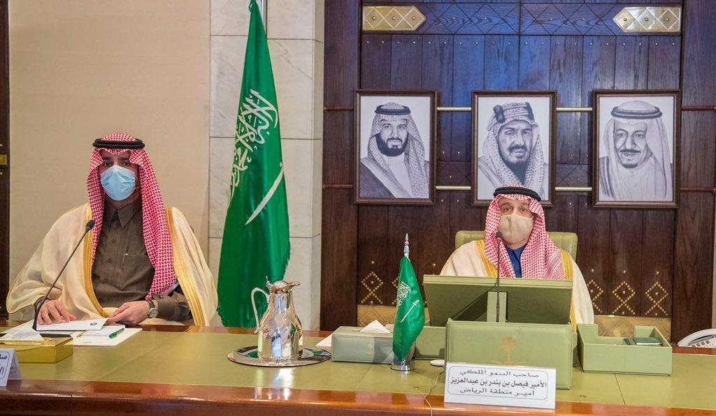 أمير الرياض يشهد توقيع 5 اتفاقيات مع القطاع الخاص