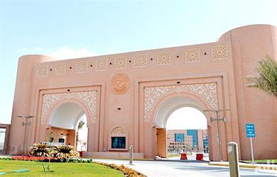 أخبار 24    جامعة الملك فيصل  تعلن طرح عدد من الوظائف للمواطنين في عدة مجالات