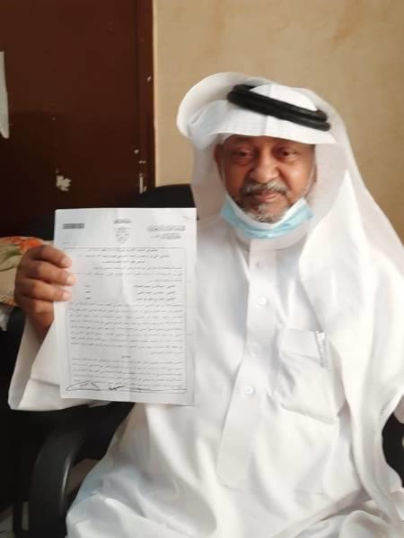 حكم قضائي يُلزم أمانة مكة بتسليم منحة أرض لورثة مواطن