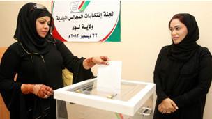 نتائج الانتخابات البلدية العمانيه تظهر أن فرص المرأة في الفوز مازالت ضعيفة