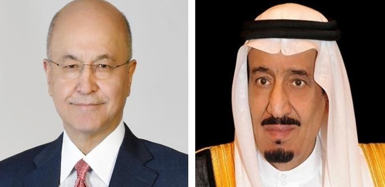 الملك سلمان بن عبدالعزيز آل سعود و الرئيس الدكتور برهم صالح