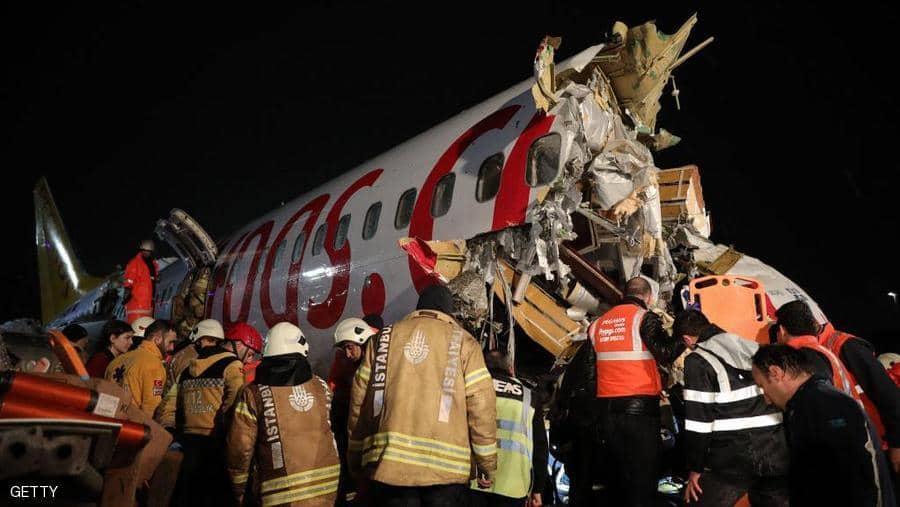 طائرة الخطوط التركية