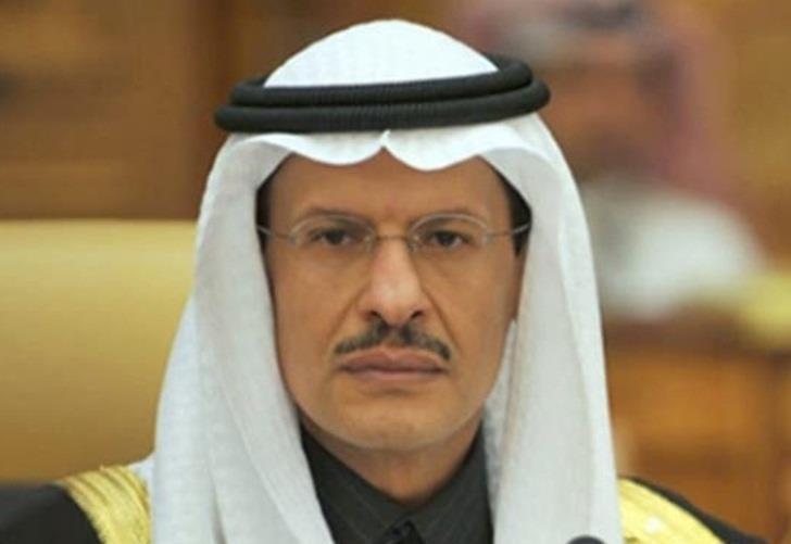 الأمير عبد العزيز بن سلمان بن عبد العزيز