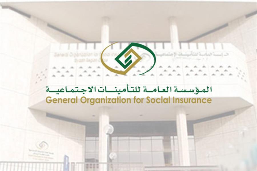 أخبار 24 التأمينات تعتزم إطلاق نظام إلكتروني جديد لإدارة رواتب موظفي القطاع الخاص عبر شركة خاصة