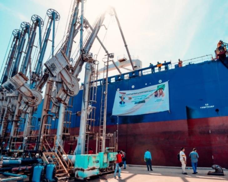 وصول الدفعة الأولى من منحة المشتقات النفطية السعودية إلى ميناء عدن في اليمن