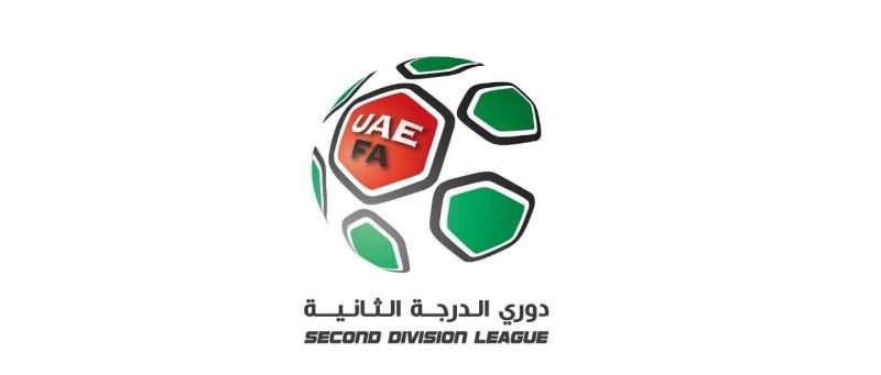 الاتحاد الإماراتي يشيد بامتلاك عبدالله بن مساعد «الهلال يونايتد»