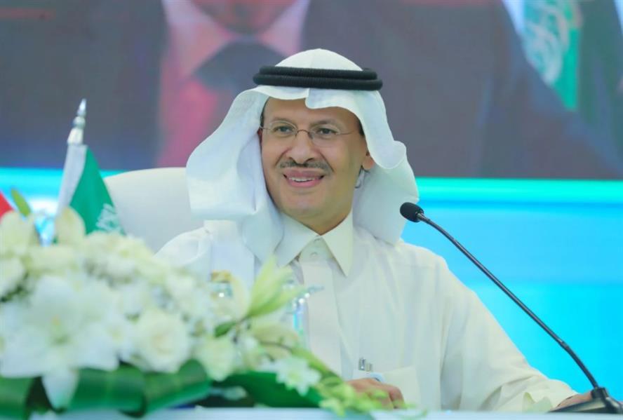 وزير الطاقة يفتتح مشروع محطة سكاكا للطاقة الشمسية
