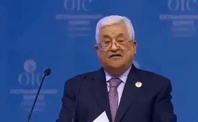 """""""غير هالحل لا تسمعوا أي كلام من أحد"""".. الرئيس عباس يكشف كلمة الملك له بشأن القدس (فيديو)"""