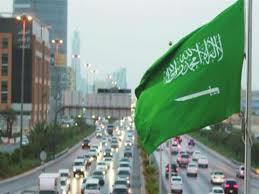 مصدر مسؤول: المملكة قدمت للحكومة اليمنية والمجلس الانتقالي الجنوبي آلية لتسريع العمل في تنفيذ اتفاق الرياض