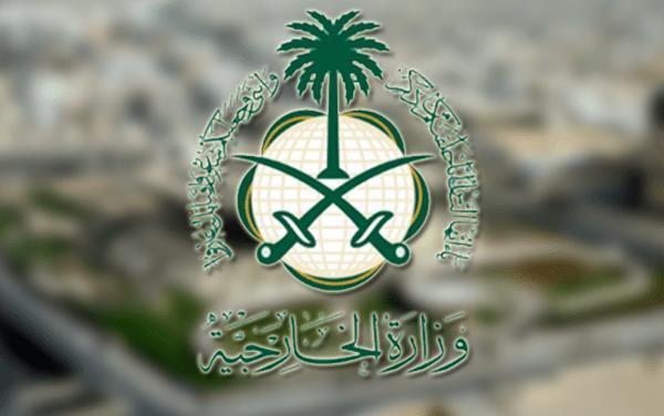 وزارة الشئون الخارجية