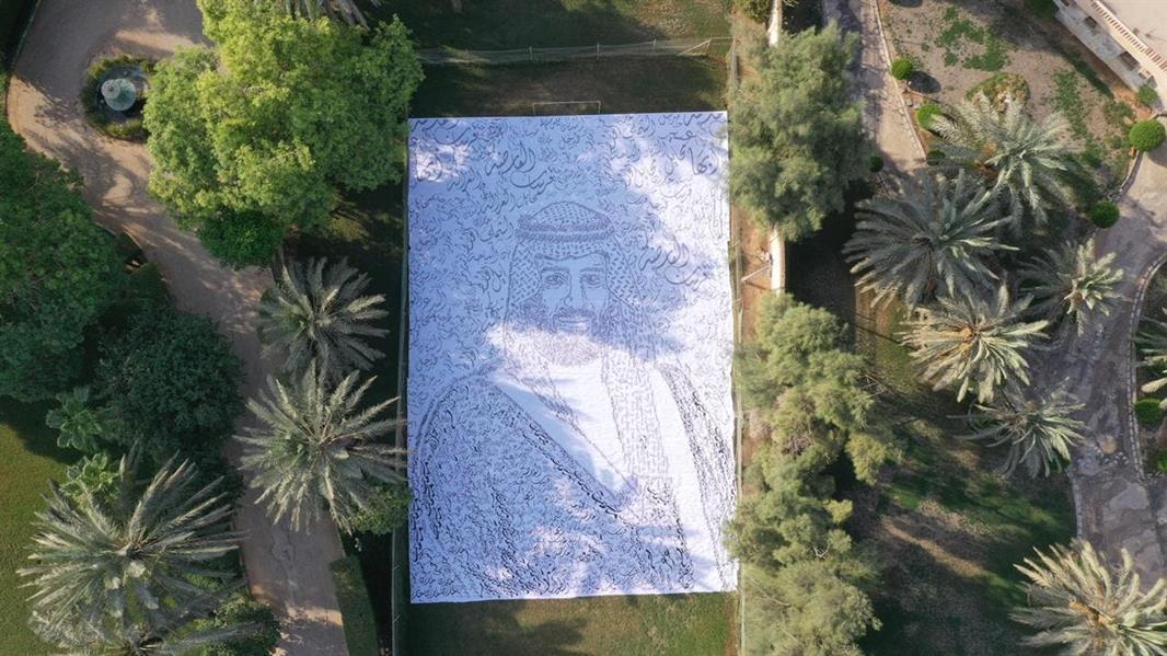 بورتريه لمحمد بن سلمان بأسماء مدن وقرى السعودية