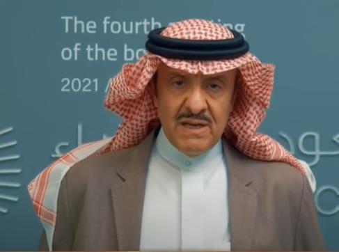 الامير سلطان بن سلمان