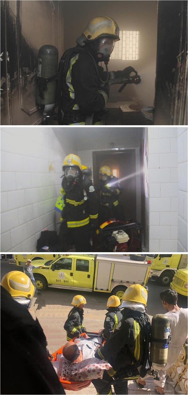 إخلاء 22 شخصاً إثر حريق شقة بمكة