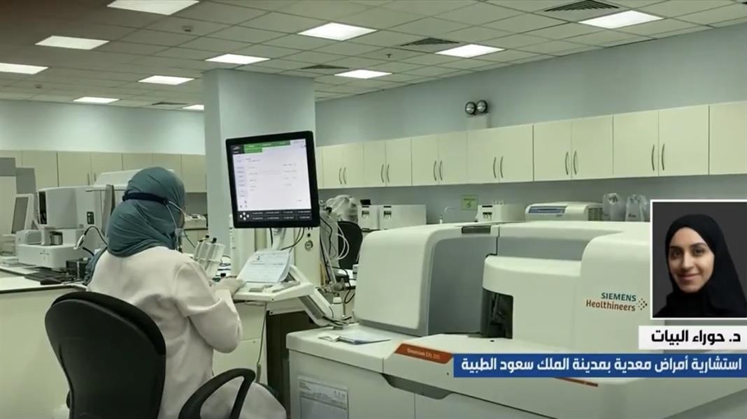 مع ترقب بدء الرحلات.. استشارية أمراض معدية توجه عدة نصائح للمسافرين إلى خارج المملكة (فيديو)